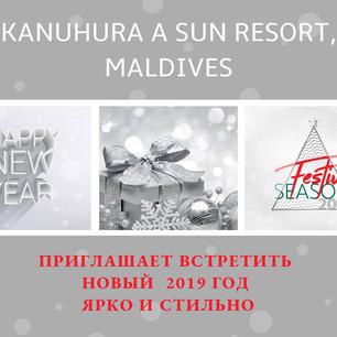 """КурортKanuhura Maldivesприглашает встретить✨Новый 2019 год✨ярко и стильно на """"белой"""""""