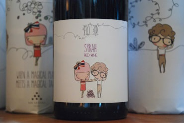 SSYN_Syrah_red_wine_label_lores