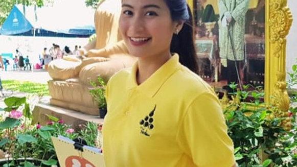 เสื้อโปโลสีเหลือง ปักลายเจิม