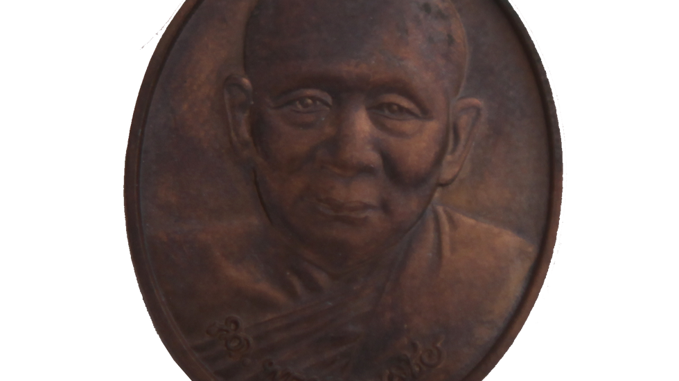 เหรียญสมเด็จพระสังฆราช ญสส. พระชันษา 100 ปี เนื้อนวโลหะ