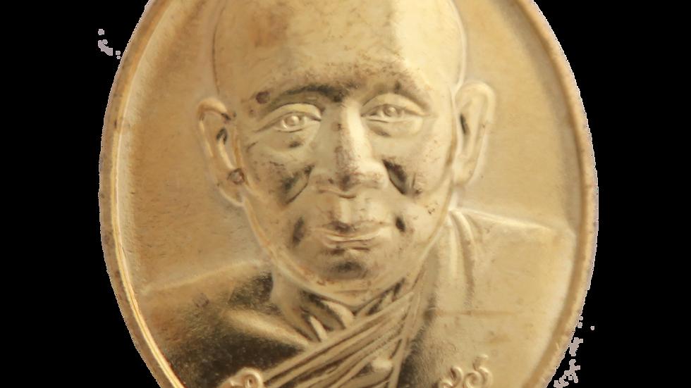 เหรียญสมเด็จพระสังฆราช ญสส. พระชันษา 100 ปี เนื้อทองทิพย์