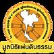 Logo-PaendinDhamma_edited.png