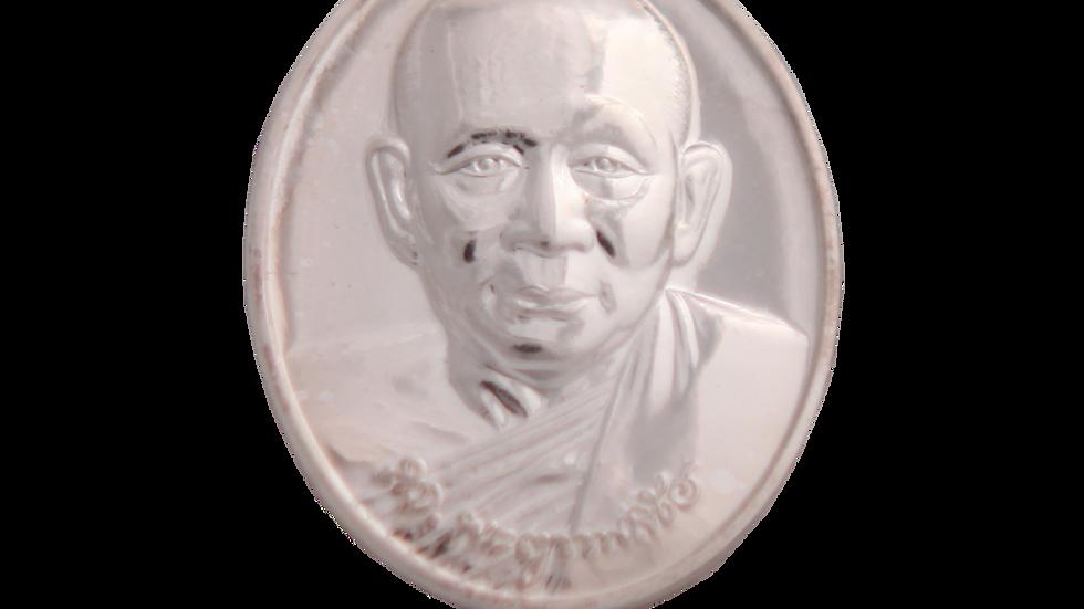 เหรียญสมเด็จพระสังฆราช ญสส. พระชันษา 100 ปี เนื้อเงิน