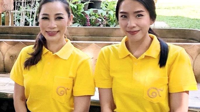 เสื้อโปโลสีเหลืองเลข ๙