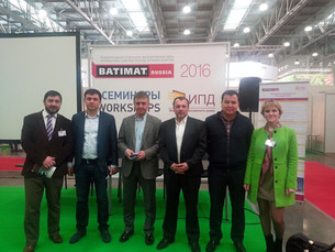 Международная строительная выставка Batimat Russia 2016