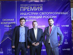 Премия индустрии СПК России