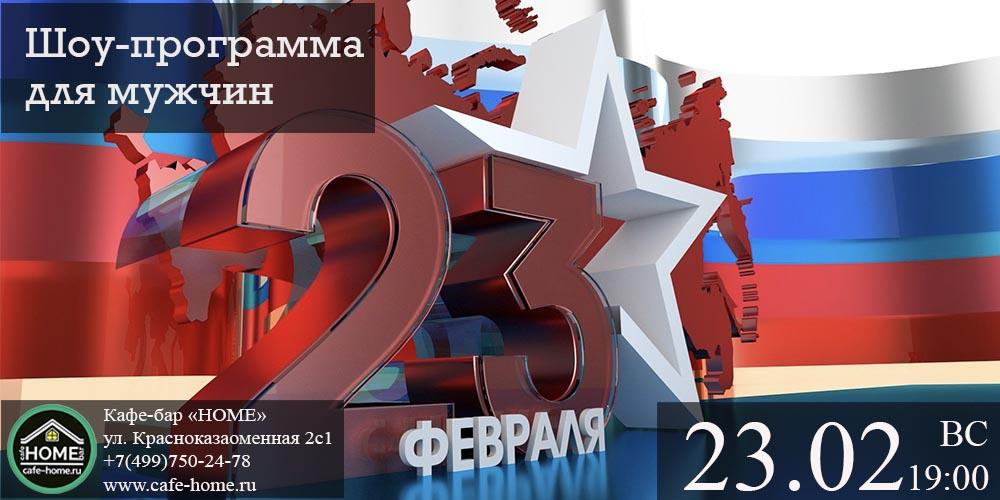 Родионова 21.02 copy