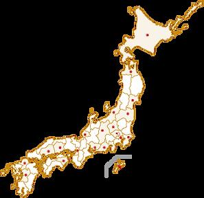 日本地図_TOP2.png