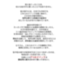 block05_txt_01.png
