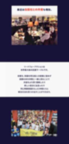 ベネフィット❶〜_04.png