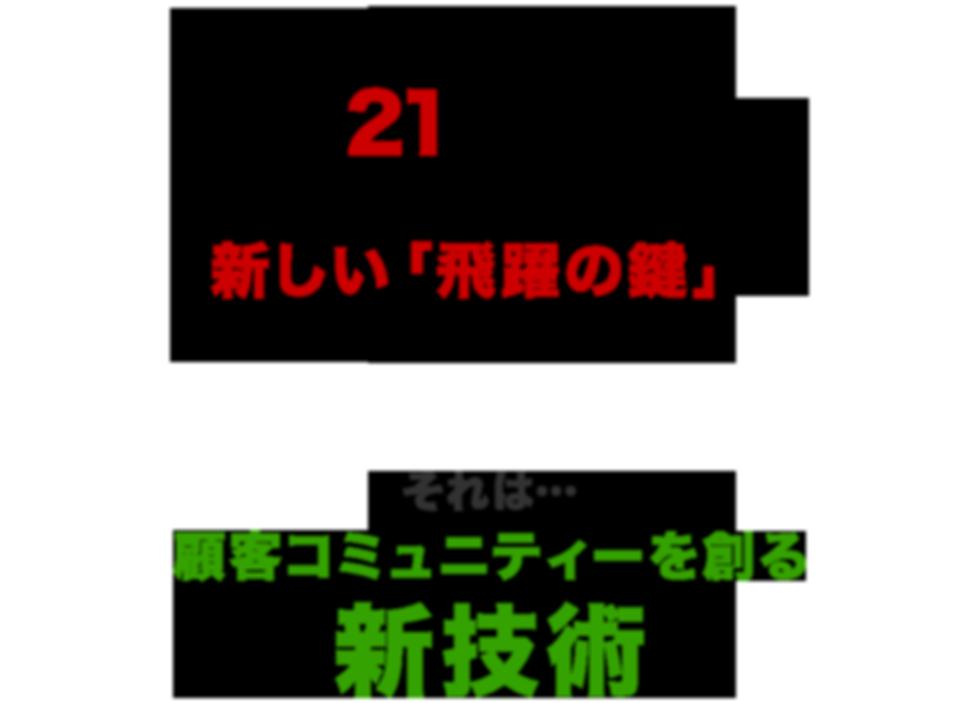 神田昌典.png
