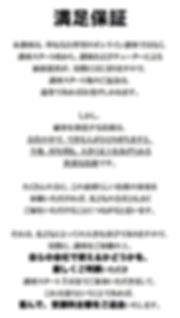 mw_manzoku.jpg