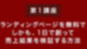 スクリーンショット 2018-10-25 11.39.21.png