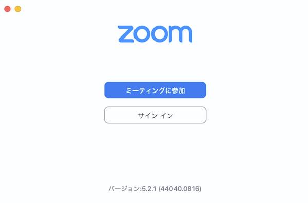 スクリーンショット 2020-09-16 14.54.32.png