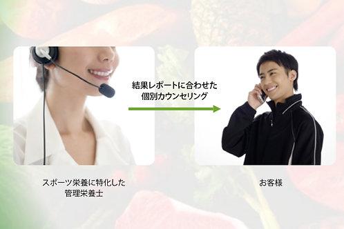 30分電話カウンセリング(2回目以降)