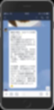 _Users_sugawaratakumi_Desktop_000_bigup_