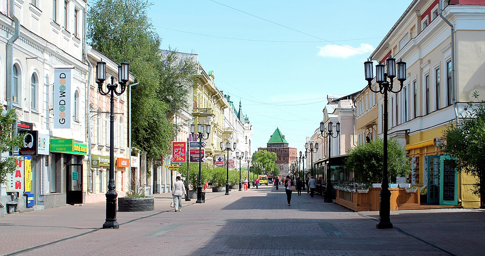 Nizhny Novgorod Old Downtown Area