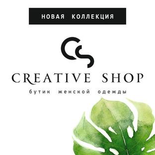 логотип для магазина одежды