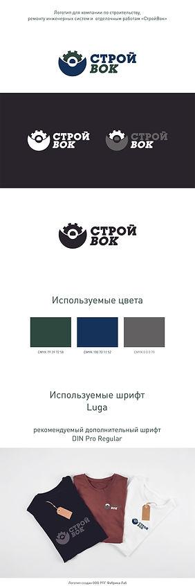 разработка логотипа Самара