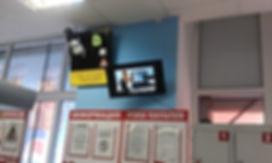 Display stand IP video surveillance in Bryansk