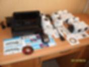 To buy a 9 channel CCTV kit in Bryansk