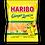 Thumbnail: Ginger Lemon Gummi