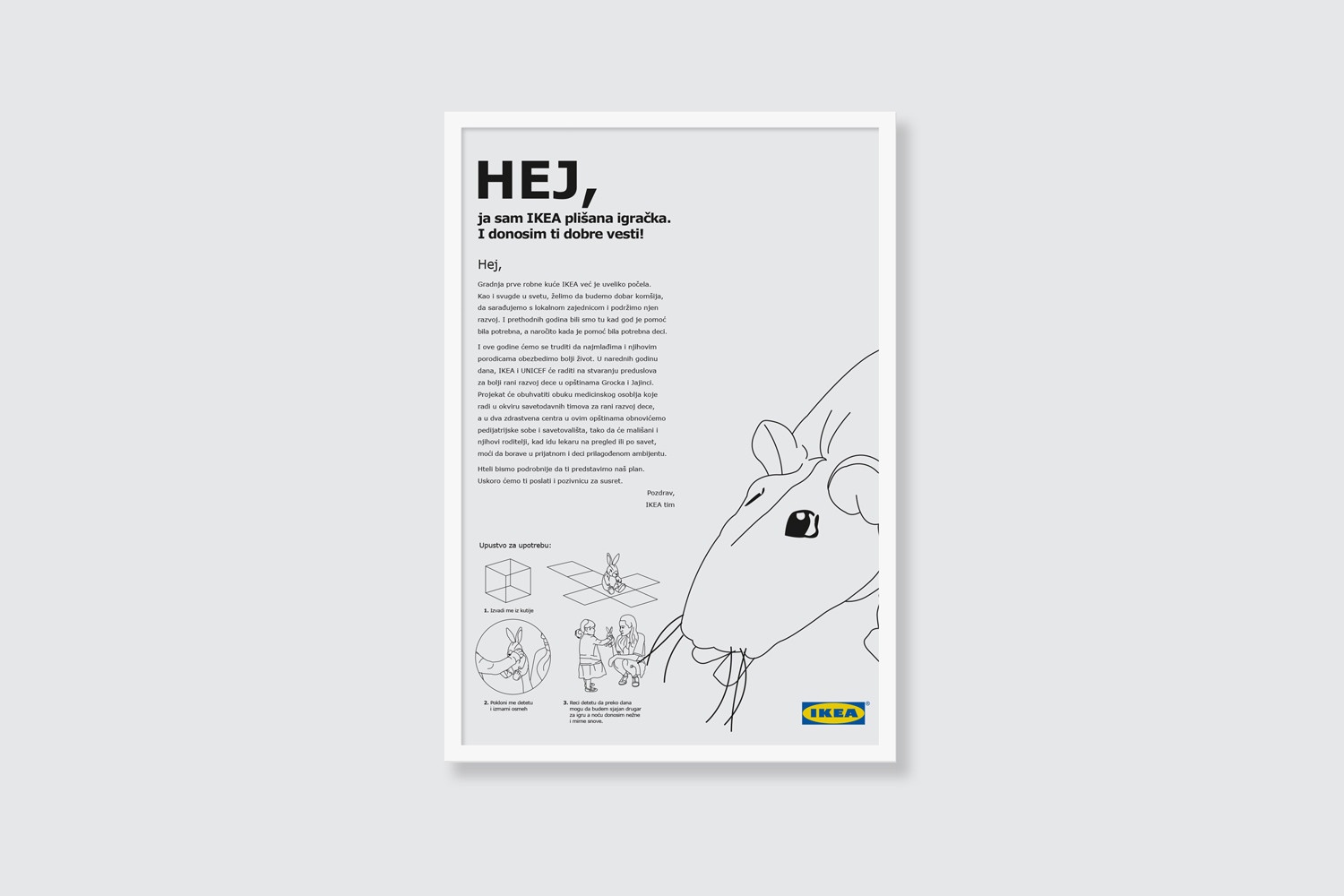 IKEA Press Pack 17