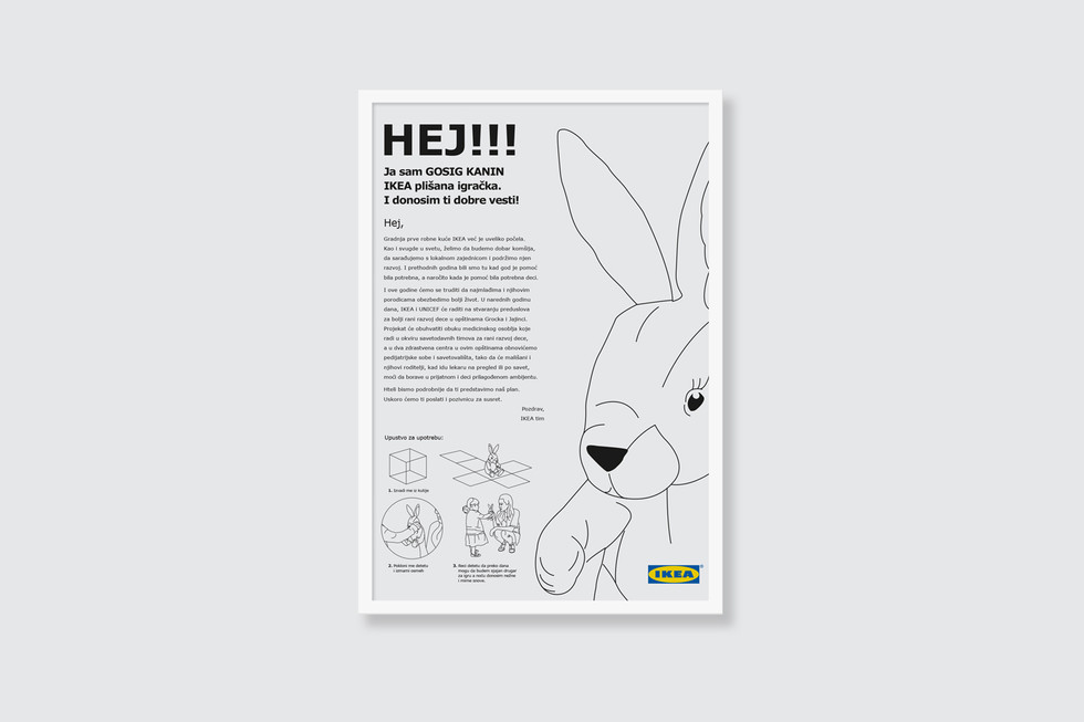 IKEA Press Pack 15
