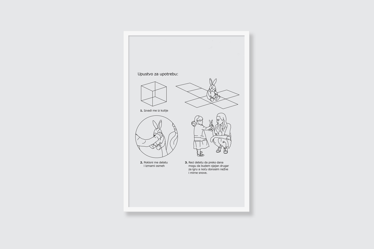 IKEA Press Pack 16
