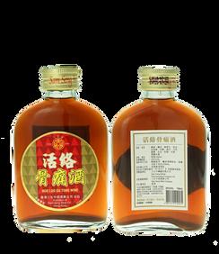 活絡骨痛酒150ml