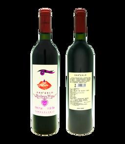 藍苺紅酒750ml