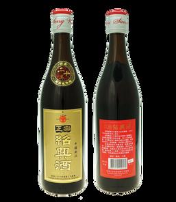 20年正宗紹興酒640ml