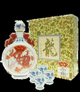20年珍藏紹興酒(禮盒裝)750ml