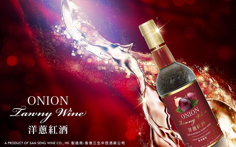newproduct_wine.jpg