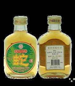 廣西特級蛇酒180ml