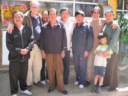 Taiyuan 2005