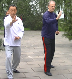 Song Teaching Pi Quan