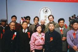 Shandong province 1995
