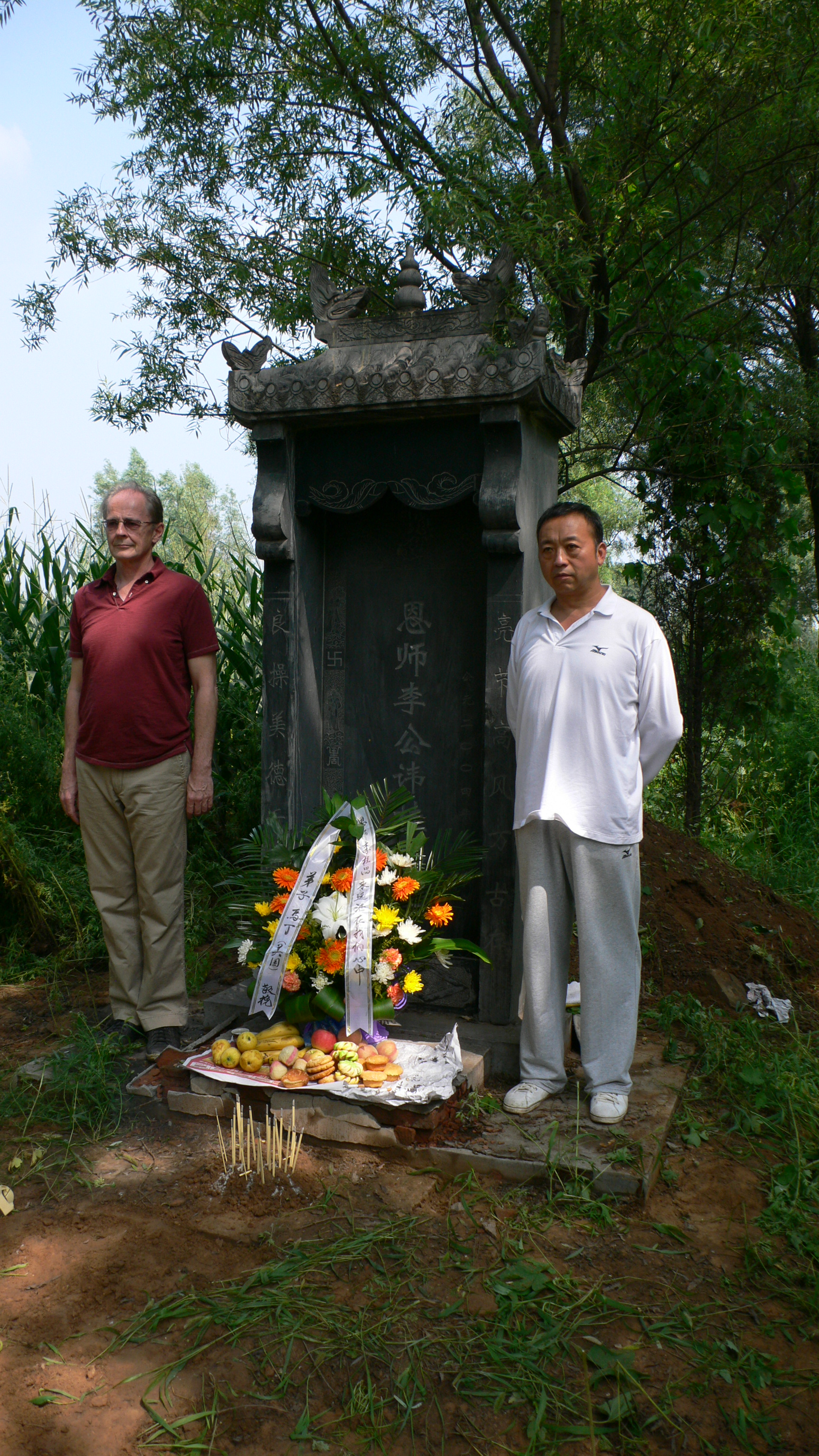 Near Master Li's ancestral village