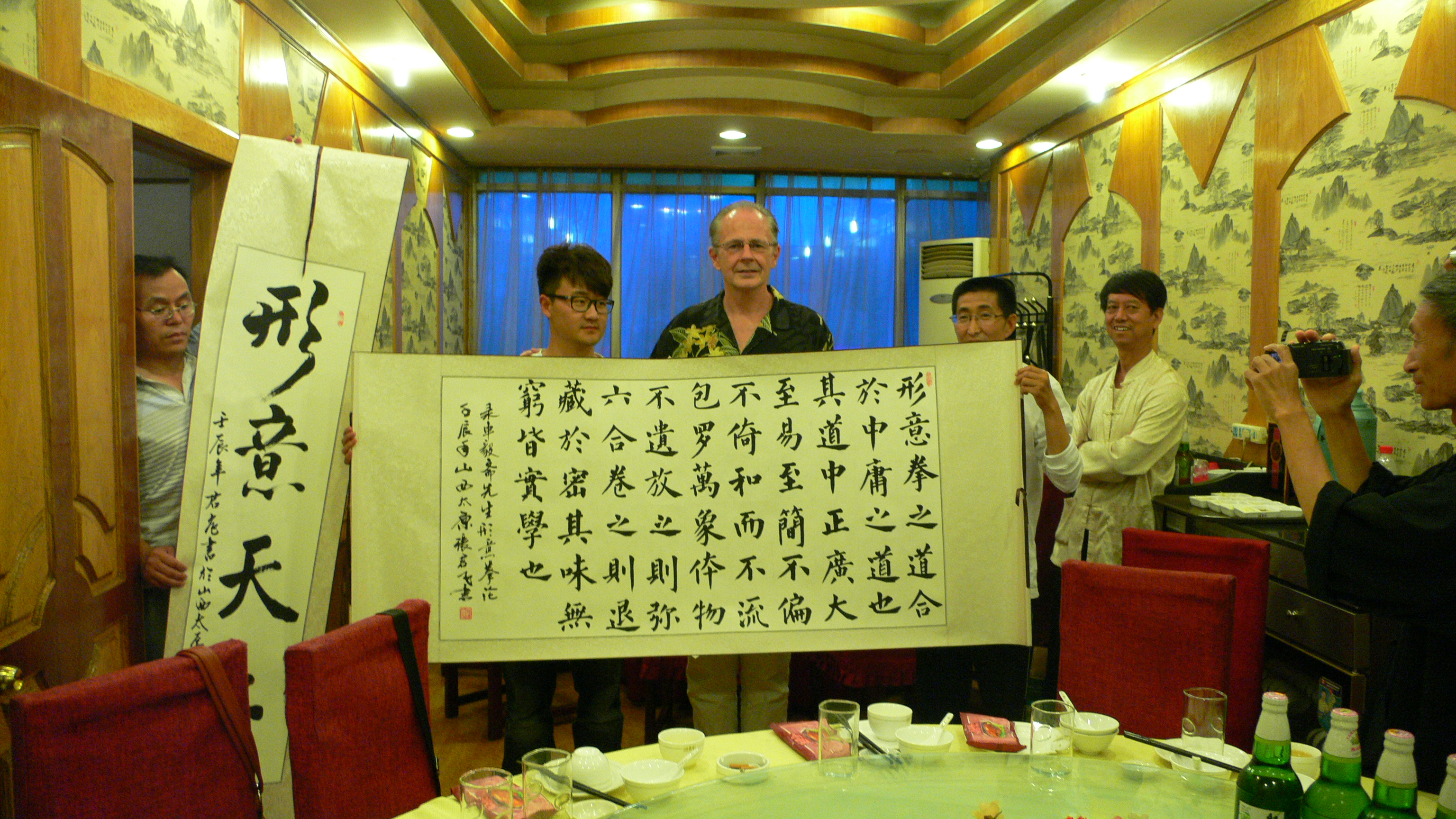 Final night in Taiyuan