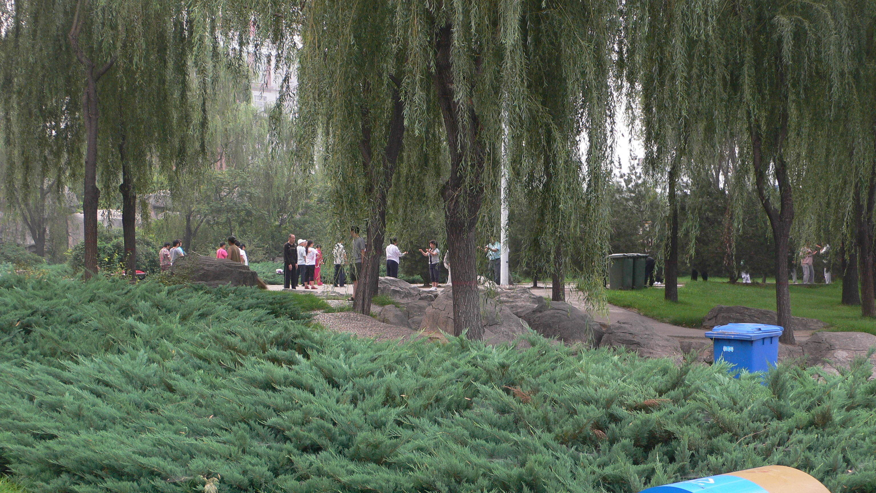 park in Taiyuan