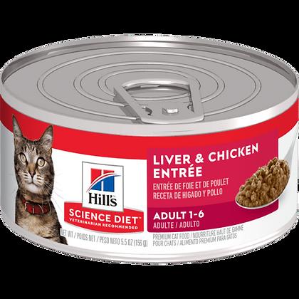 Hill's Lata Adult Liver & Chicken Entrée cat food