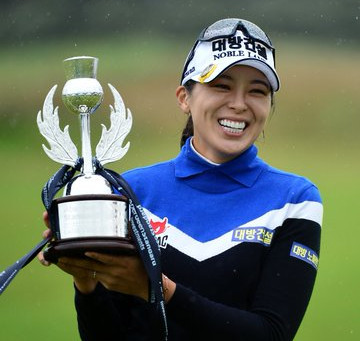 Mi Jung Hur wins the Ladies Scottish Open