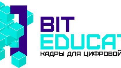 Курсы повышения квалификации от преподавателей МФТИ и Физтех-Лицея