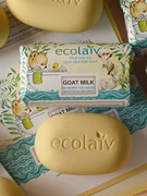 ecolaiv-true-castile-goat-milk-bar-soap.