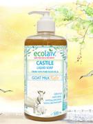 ecolaiv-true-castile-goat-milk-kefir-liq