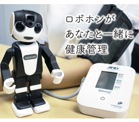 Bism for ロボホン 1台のロボホンでも顔認証で複数の人の計測・記録が可能