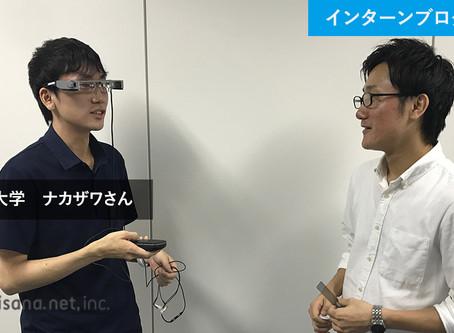【インターンシップでの開発アプリ紹介】ノート自動作成アプリ