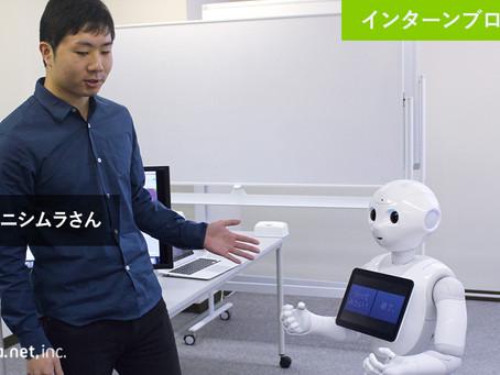 【インターンシップでの開発アプリ紹介】旅行先提案 for Pepper ニシムラさん