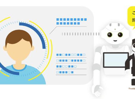 グローリー顔認証システムでロボット活用を広げます!